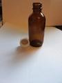 30毫升琥珀色窄口试剂瓶(进口) 2