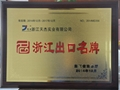 "listed as ""zhejiang Top Export Brand"""