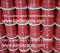 20/4 Fire Alarm Wire Cable FPLR shielded Riser