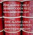 18/2 Fire Alarm Wire Cable FPLR shielded Riser