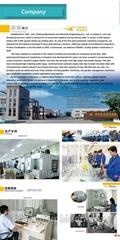 Linyi Yasheng Mechanical and Electrical Engineering Co.,Ltd