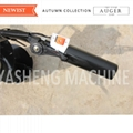 Two-man Gasoline Earth Auger  4