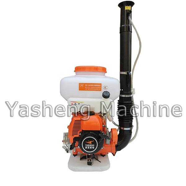 Gasoline Knapsack Mist Duster Sprayer 3WF-20G 1