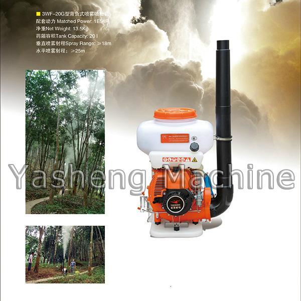 Gasoline Knapsack Mist Duster Sprayer 3WF-20G 2