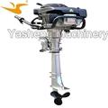 Gasoline 4 Stroke Outboard Engine 1