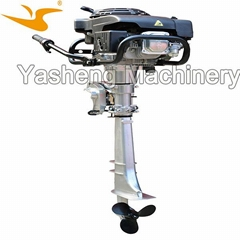 Gasoline 4 Stroke Outboard Engine