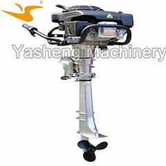 Gasoline 4 Stroke Outboard Engine