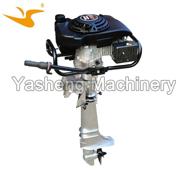 Gasoline 4 Stroke Outboard Engine 2