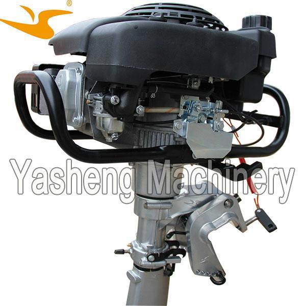 Gasoline 4 Stroke Outboard Engine 3