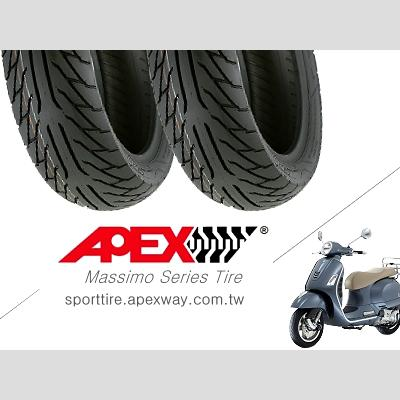 Scooter Tire 2
