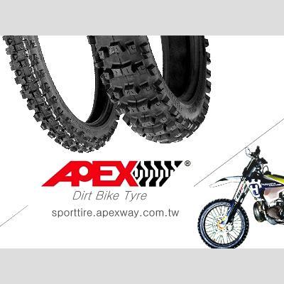 Dirt Bike Tire 1