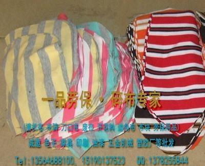 全棉工业擦机布 吸油抹布碎布条 1