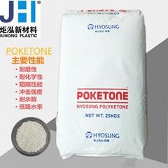 聚酮M630A 耐磨塑膠原料 耐水解 低流動性 替代PA66
