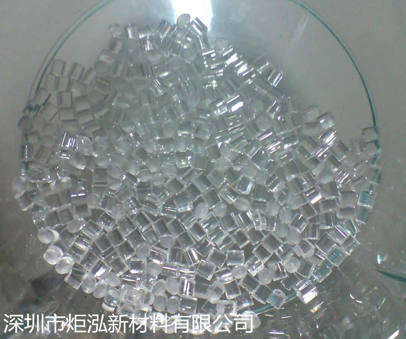供應PETG高檔包裝材料 耐化學 堅韌性 高抗衝擊 高透明 3