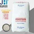 供应晓星POK香薰器材料替代PA11和PCTA材料 耐精油 耐酸碱 抗化学 1