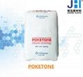 吹塑级 聚酮POK韩国晓星M630F 高阻隔 食品包装专用塑胶原料 1