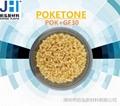 POK M330AG6BA 加纤POKETONE 高刚性 水表外壳,水泵外壳专用