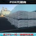 抗紫外线级POK M630U 耐磨塑胶原料 耐水解 低流动性 户外产品使用 2