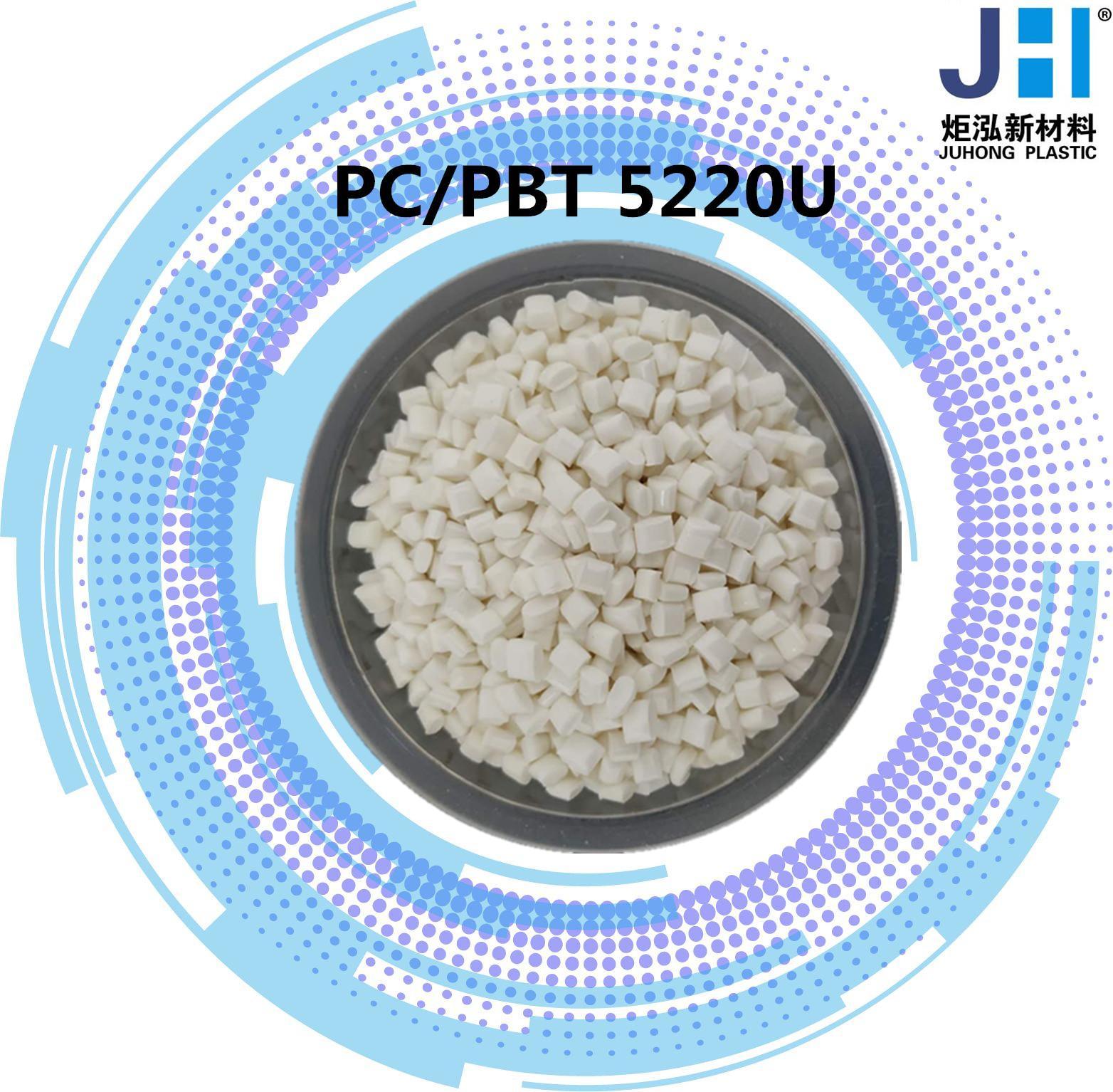 供应PC-PBT合金原料 5220U 耐寒 抗紫外线 耐低温冲击 电子应用领域材料 2