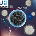 供应阻燃PC-PBT合金原料 553U 玻纤增强 高刚性 替代沙比克553U 耐候性 3