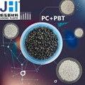Supply weatherproof PC-PBT high rigidity JH-553U instead of SABIC 553U 3