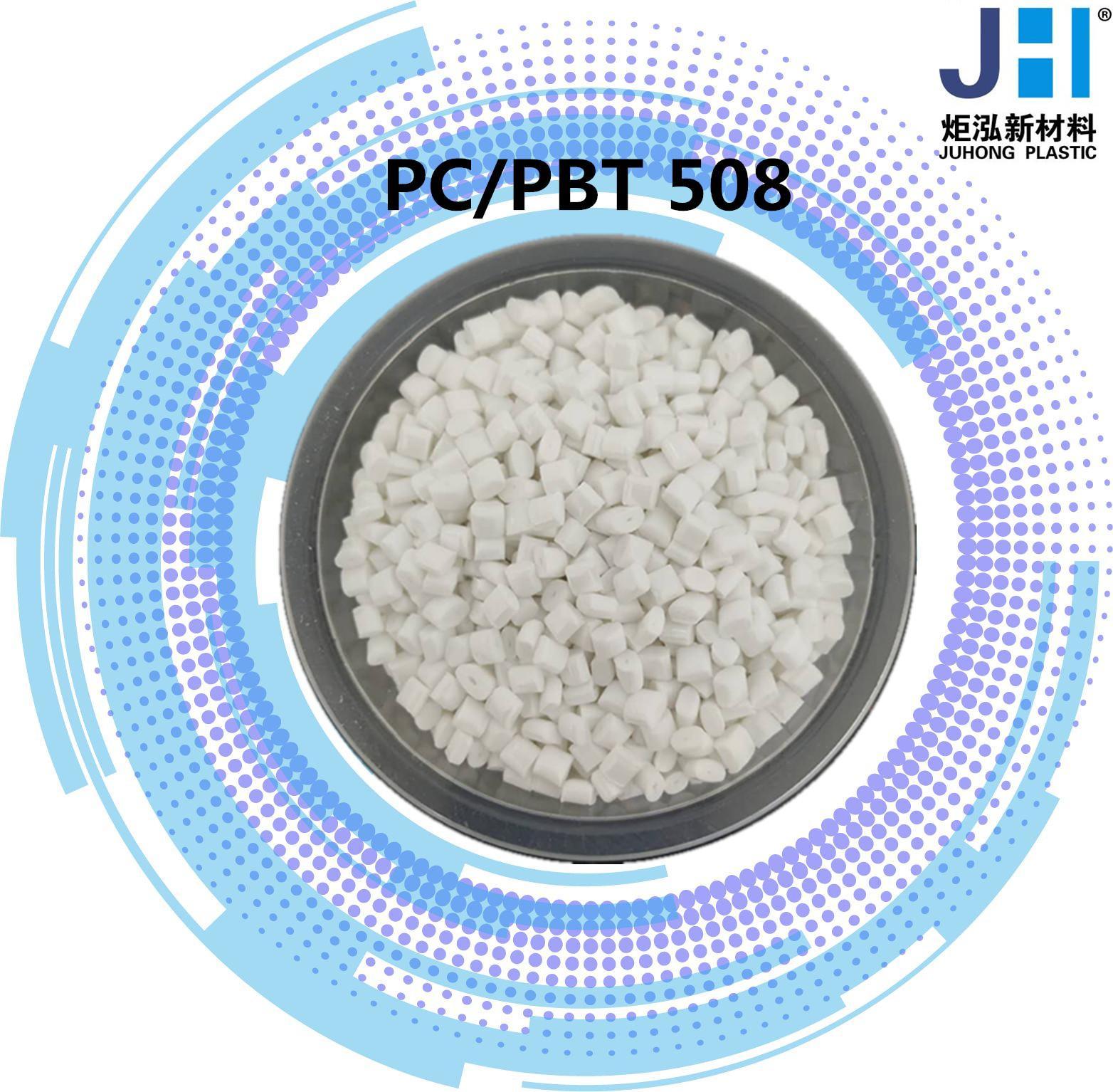 PC-PBT glass fiber reinforced JH-508 household appliances handle material 2