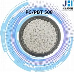 供应PC-PBT 玻纤增强30% JH-508  家电把手 聚光灯 电动机连接器材料