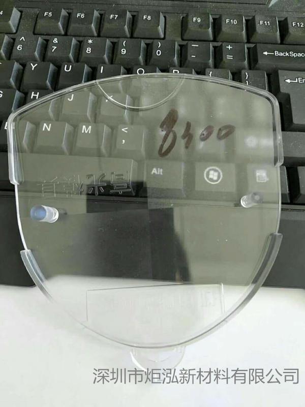 供应耐化学PC/PET X8300 耐寒耐低温 替代沙伯基础创新塑料X8300原料 2