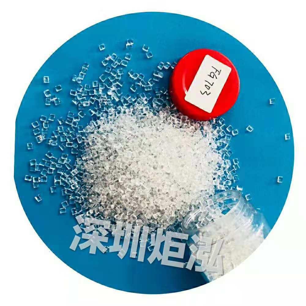 Sinopec TPEE environmentally friendly antibacterial eyelash brush material 1