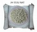 注塑級PC/PBT 553U替代料 阻燃 30%玻璃纖維增強 沙伯基礎553U原料 2