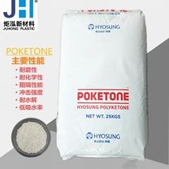 韩国晓星POK授权总代理/现货供应各牌号树脂/提供POK物性表、注塑工艺