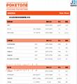 代理韩国晓星HYOSUNG POLYETONE 聚酮POK系列产品M130A,M730A,M930A 3