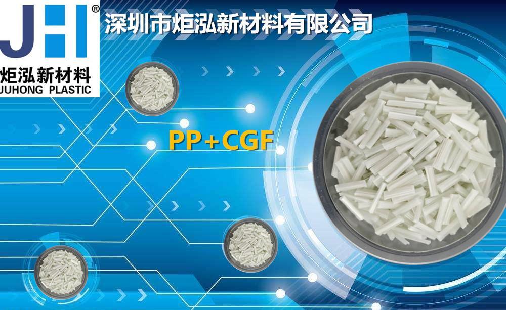 无卤阻燃/PP-FR-3G 无滴落 高刚性 玻纤增强PP 1