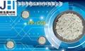 Halogen-free flame retardant PP-FR-3M