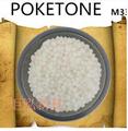 供应气体阻隔性/POK韩国晓星M630A  耐化学性 化妆品瓶,化妆品配件专用料  2