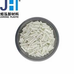 深圳炬泓玻纖填充阻燃 PP 無滴落無析出 無鹵PP- FR-3G熱穩定性