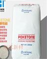 供应POKETONE 抗UV