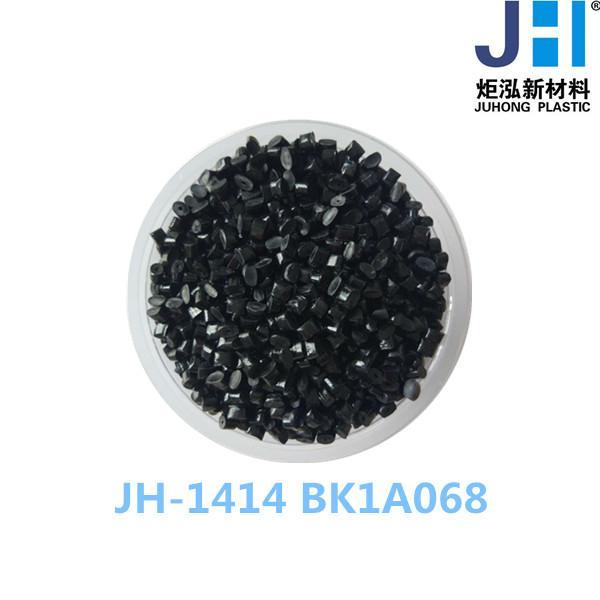专业生产耐寒PC JH-1414-BK1A068 抗冲击 耐低温-60° 替代SABIC EXL1414 2