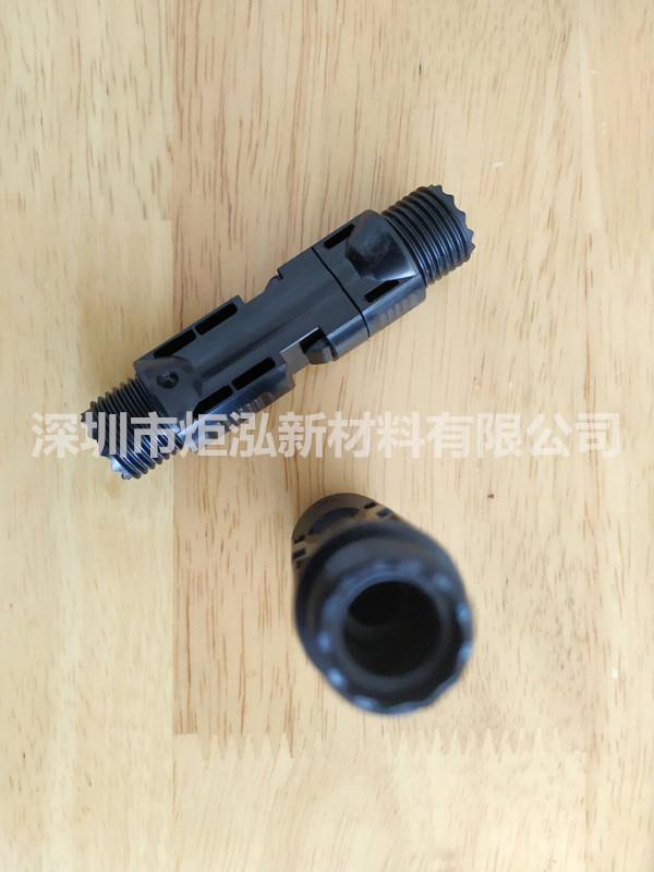 Cold resistant PC JH-9300 cold resistant 40 degree non halogen flame retardant 3