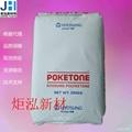 耐精油耐腐蝕POK 耐化學性 M630A 精油瓶 香水瓶 香薰器外殼材料 3
