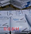 供应透明耐寒PC JH-1414T-NA8A005T 物性同沙伯基础EXL1414T 耐寒-60°C 5