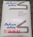供应透明耐寒PC JH-1414T-NA8A005T 物性同沙伯基础EXL1414T 耐寒-60°C 6