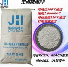 Halogen FR PP,  PP-FR-3 conform to eu ROHR