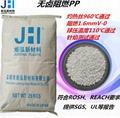 供应PP-FR-3M/添加15份矿物填充 无卤阻燃PP料 低翘曲 产品尺寸稳定 2