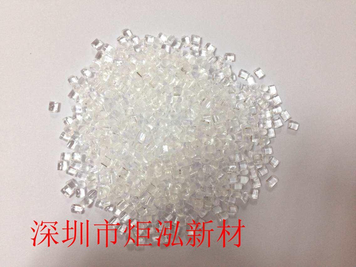 供應PETG中石化透明級 注塑 吹塑 食品級原料 FG703  2