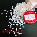 供应55D中石化TPEE TX555 耐化学性 耐候性 户外电线电缆专用材料 3