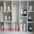 Switch housing material PC/PBT   JH-5220u uv resistance 3