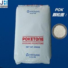 POK韓國曉星M630F擠出級 高阻隔 食品接觸級塑膠原料