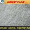 供应吹塑级 食品级聚酮POK韩国晓星M630F 高阻隔 食品包装专用塑胶原料 3