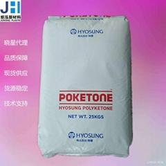 供應吹塑級 聚酮POK韓國曉星M630F 高阻隔 食品包裝專用塑膠原料